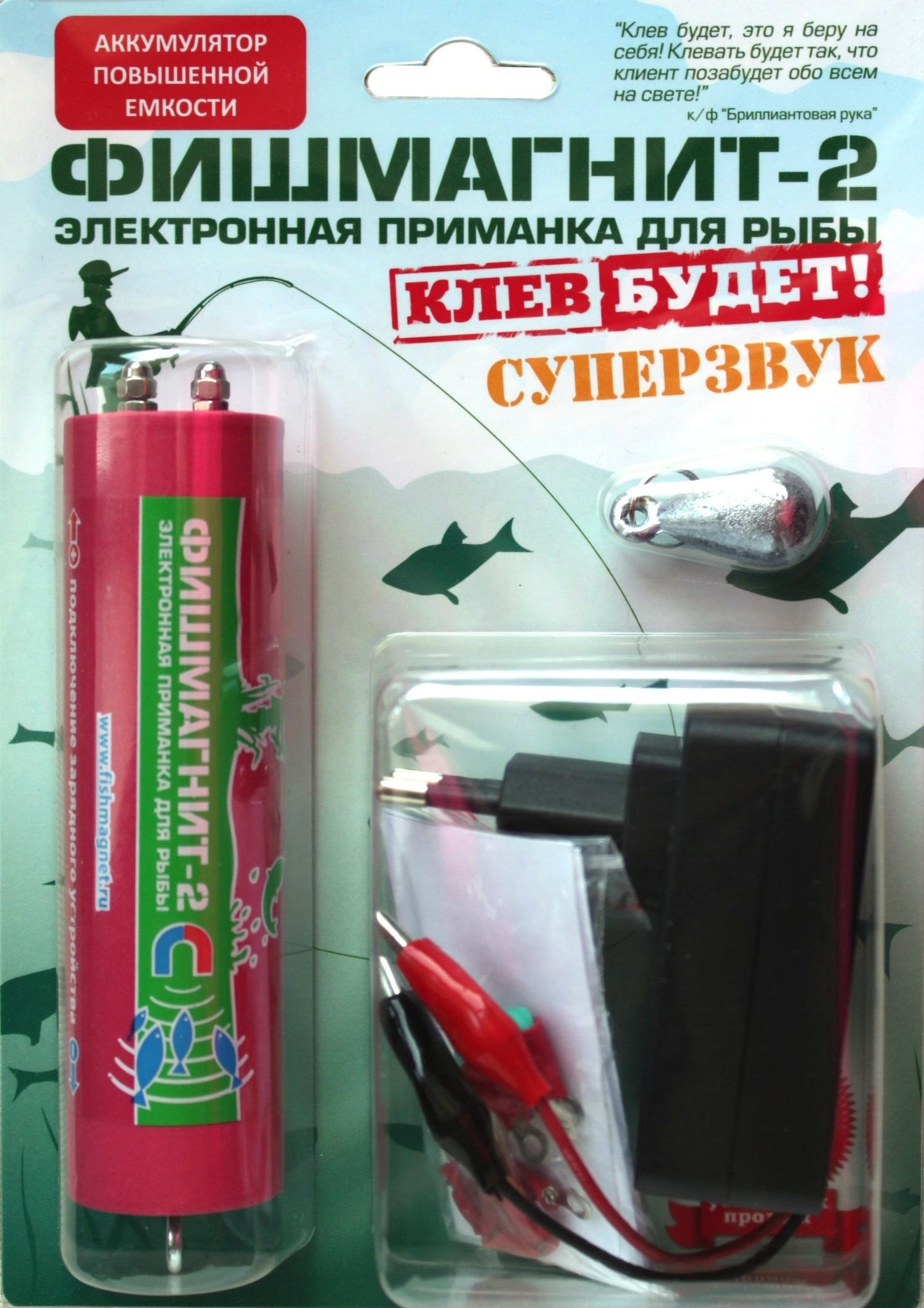 приманка для рыбы fishhungry купить